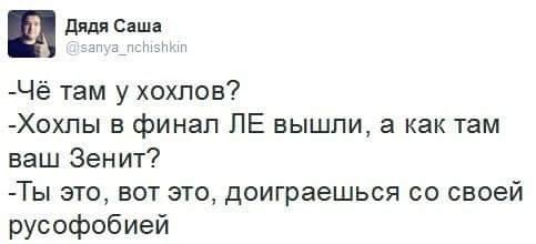 Милиционерам, жестоко избившим людей на Харьковщине, грозит 8 лет тюрьмы, - МВД - Цензор.НЕТ 6312