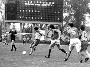Футболка на Євро: Еволюція форми збірної України від 90-х до сьогодні - фото 1